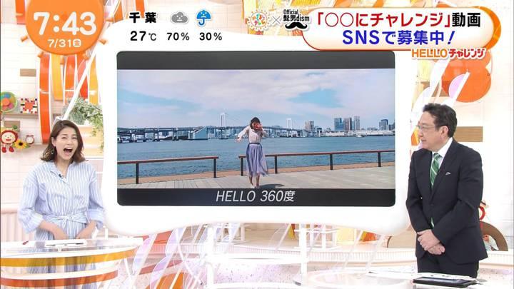 2020年07月31日永島優美の画像14枚目