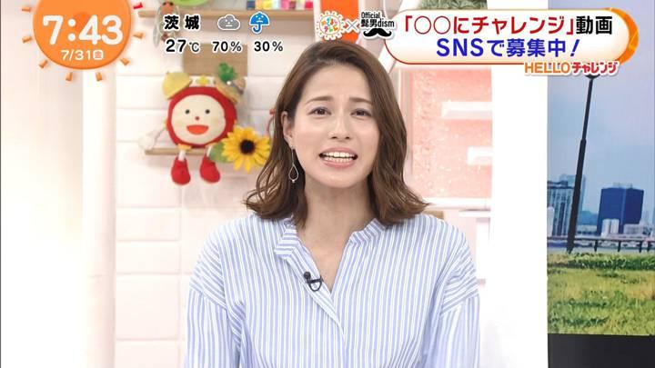 2020年07月31日永島優美の画像16枚目