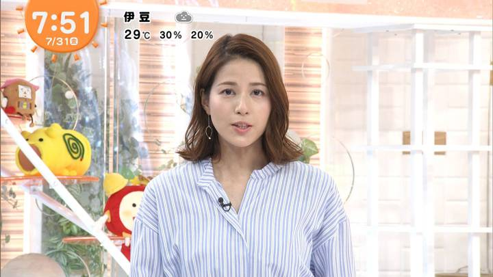 2020年07月31日永島優美の画像17枚目