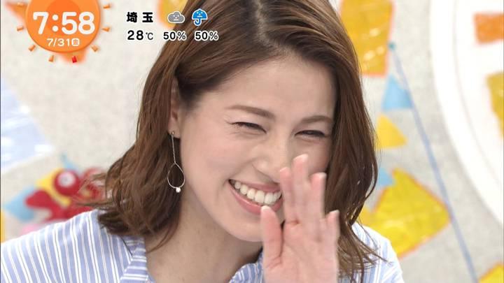 2020年07月31日永島優美の画像18枚目
