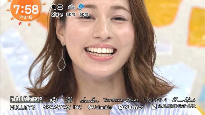 2020年07月31日永島優美の画像19枚目