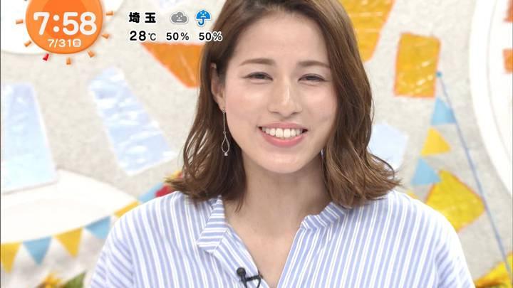 2020年07月31日永島優美の画像20枚目