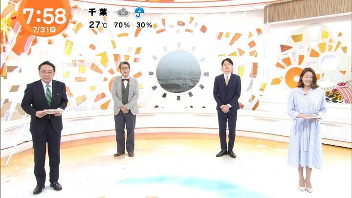 2020年07月31日永島優美の画像22枚目