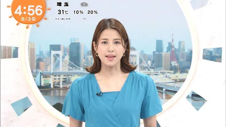 2020年08月03日永島優美の画像01枚目