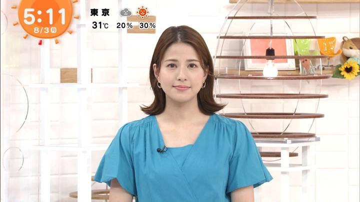 2020年08月03日永島優美の画像02枚目