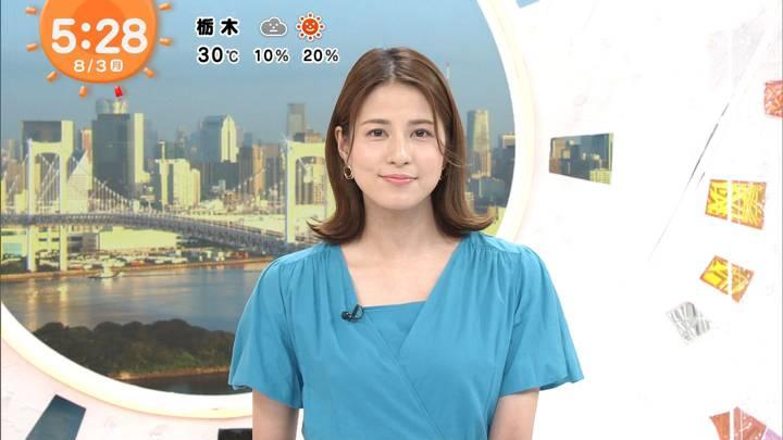 2020年08月03日永島優美の画像05枚目