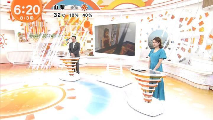 2020年08月03日永島優美の画像09枚目