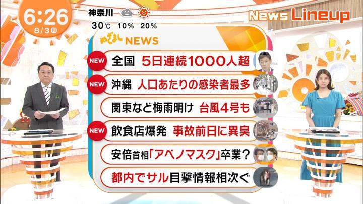 2020年08月03日永島優美の画像10枚目