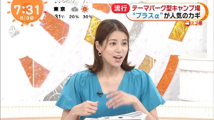 2020年08月03日永島優美の画像12枚目