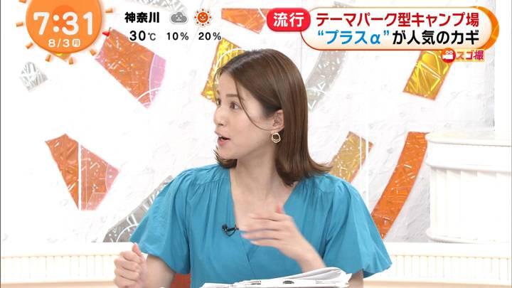 2020年08月03日永島優美の画像13枚目