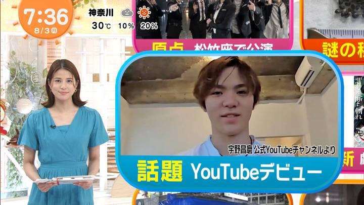 2020年08月03日永島優美の画像15枚目