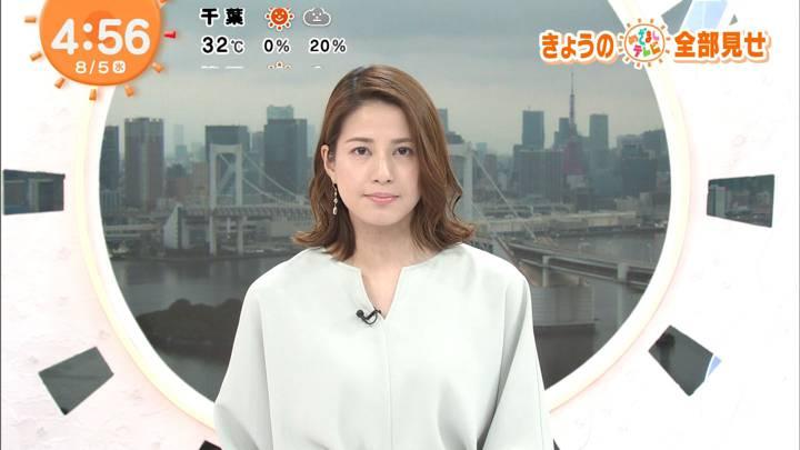 2020年08月05日永島優美の画像01枚目