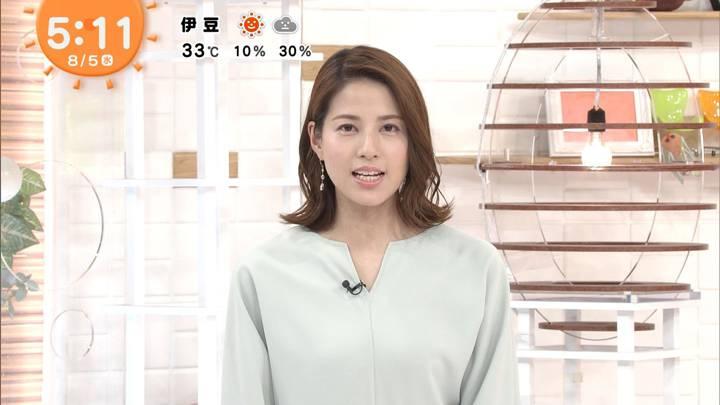 2020年08月05日永島優美の画像02枚目