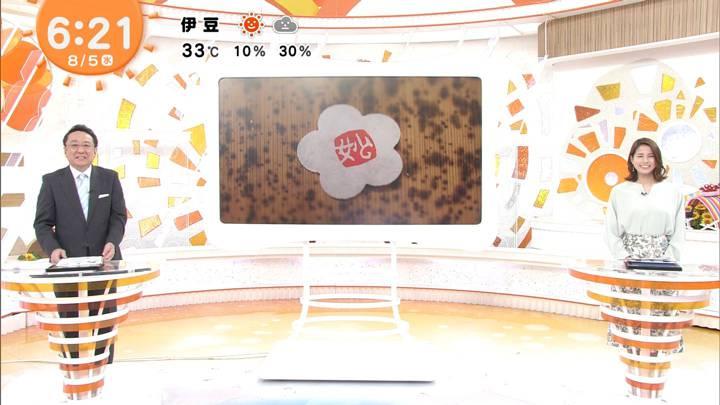2020年08月05日永島優美の画像07枚目