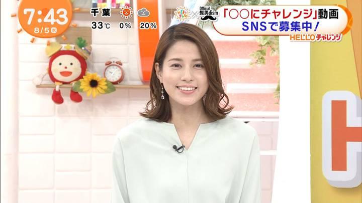 2020年08月05日永島優美の画像12枚目