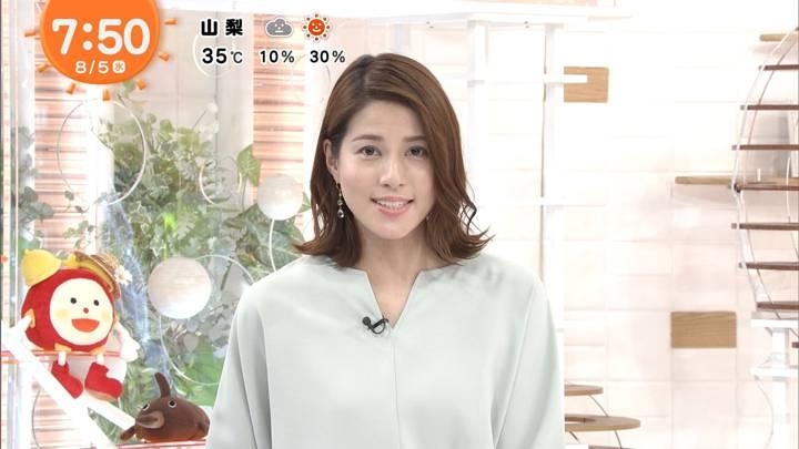 2020年08月05日永島優美の画像13枚目