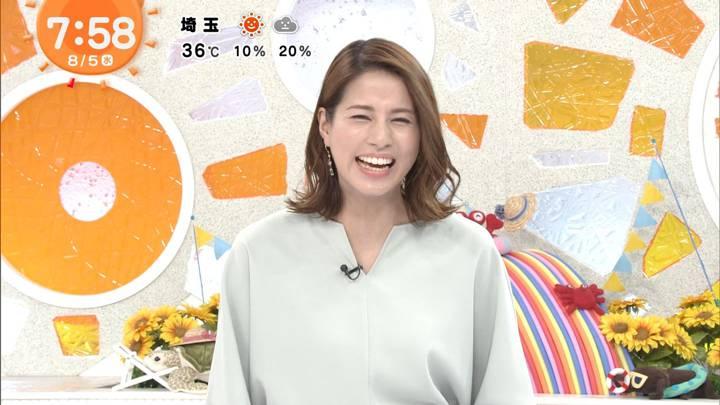 2020年08月05日永島優美の画像14枚目