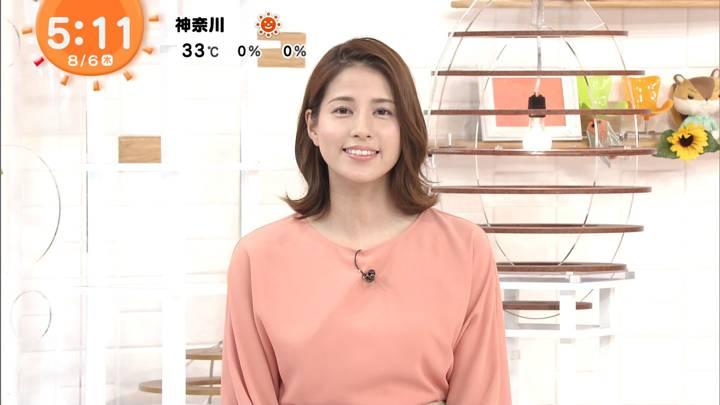 2020年08月06日永島優美の画像02枚目