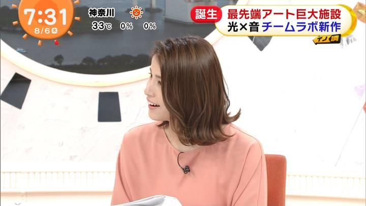2020年08月06日永島優美の画像09枚目