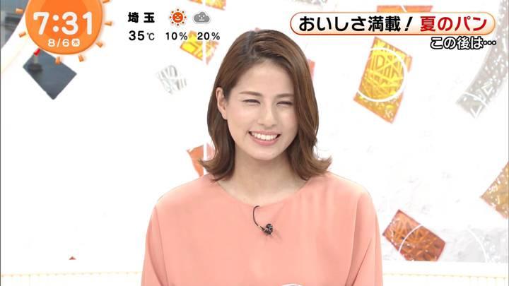 2020年08月06日永島優美の画像10枚目