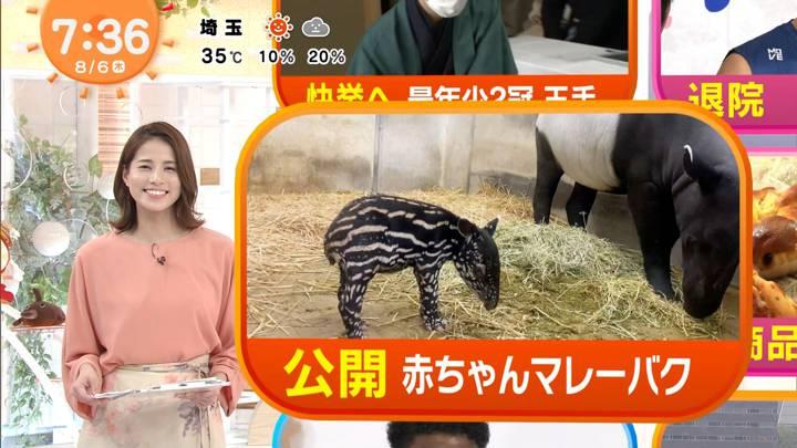 2020年08月06日永島優美の画像12枚目