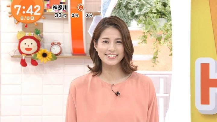 2020年08月06日永島優美の画像13枚目