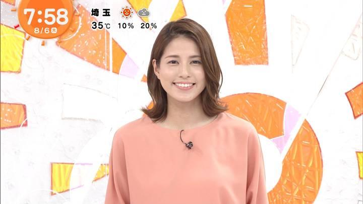 2020年08月06日永島優美の画像15枚目