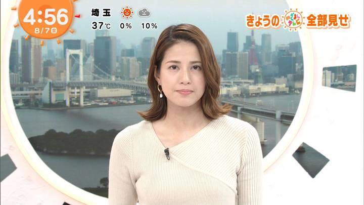 2020年08月07日永島優美の画像01枚目
