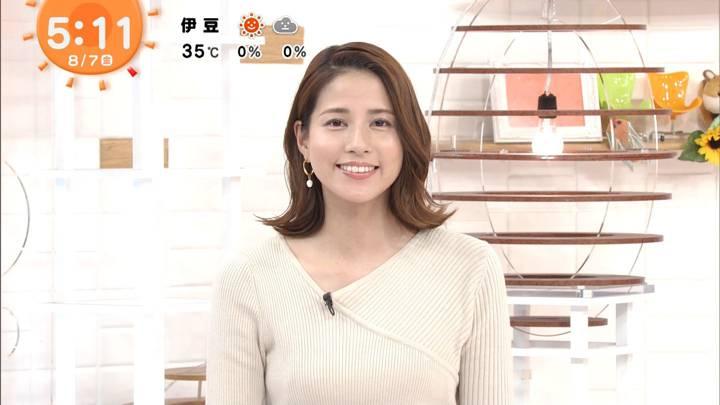 2020年08月07日永島優美の画像02枚目