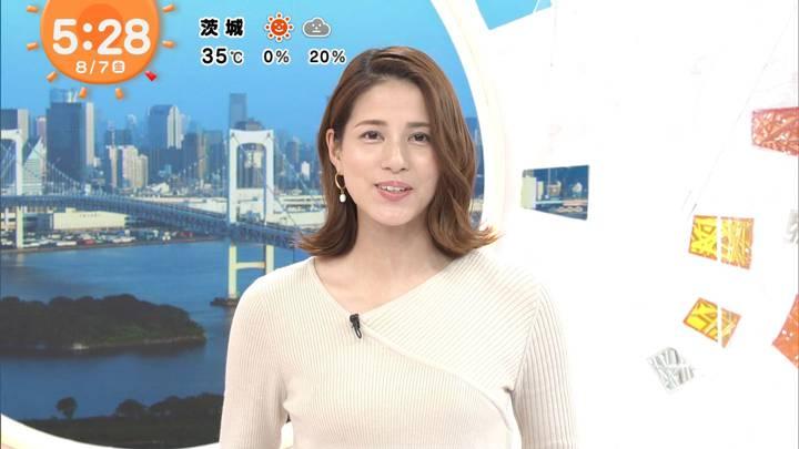 2020年08月07日永島優美の画像03枚目