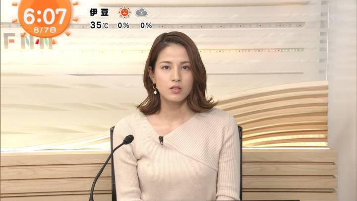 2020年08月07日永島優美の画像06枚目