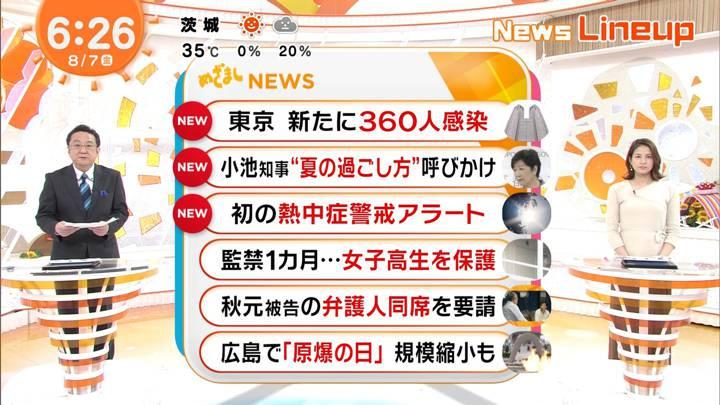 2020年08月07日永島優美の画像08枚目