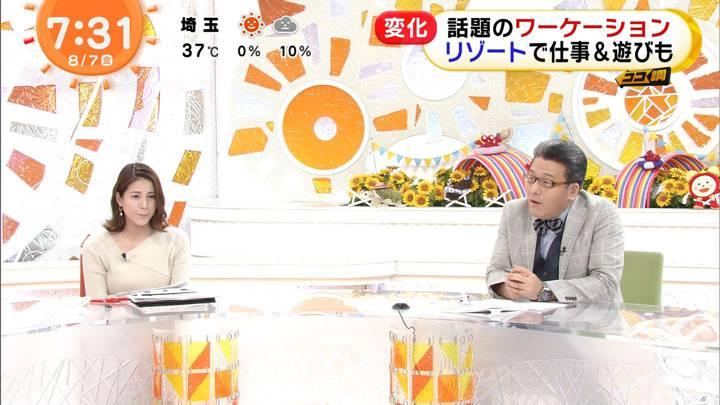2020年08月07日永島優美の画像09枚目