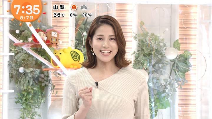 2020年08月07日永島優美の画像11枚目