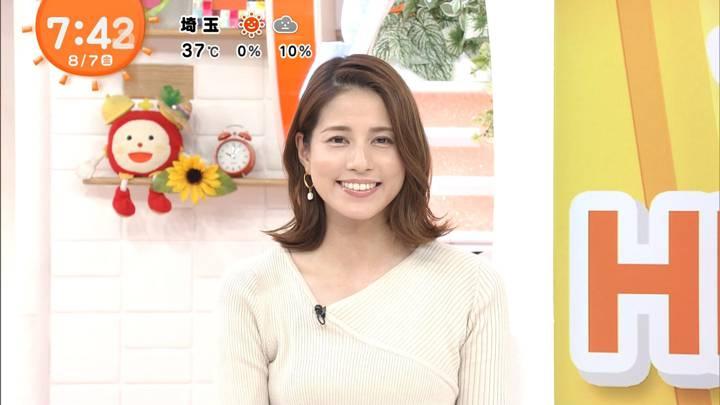 2020年08月07日永島優美の画像18枚目