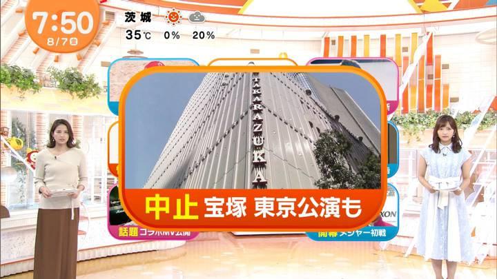 2020年08月07日永島優美の画像19枚目