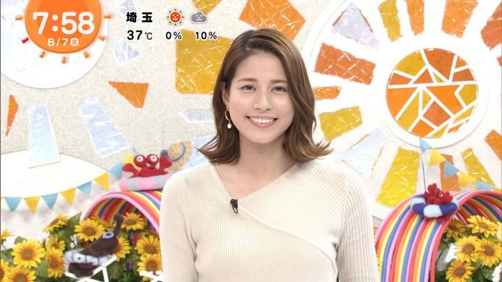2020年08月07日永島優美の画像20枚目