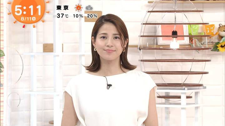 2020年08月11日永島優美の画像02枚目