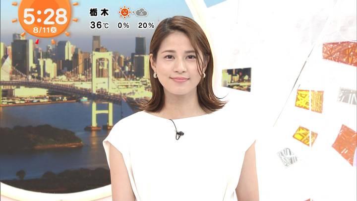 2020年08月11日永島優美の画像04枚目