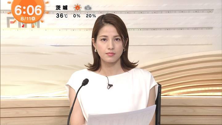 2020年08月11日永島優美の画像06枚目
