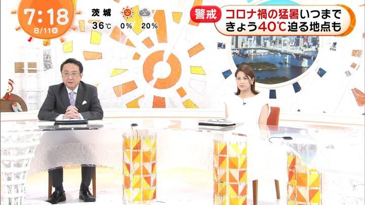 2020年08月11日永島優美の画像10枚目
