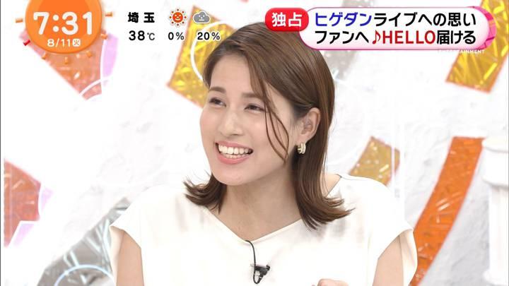 2020年08月11日永島優美の画像12枚目