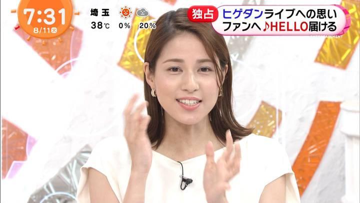 2020年08月11日永島優美の画像13枚目