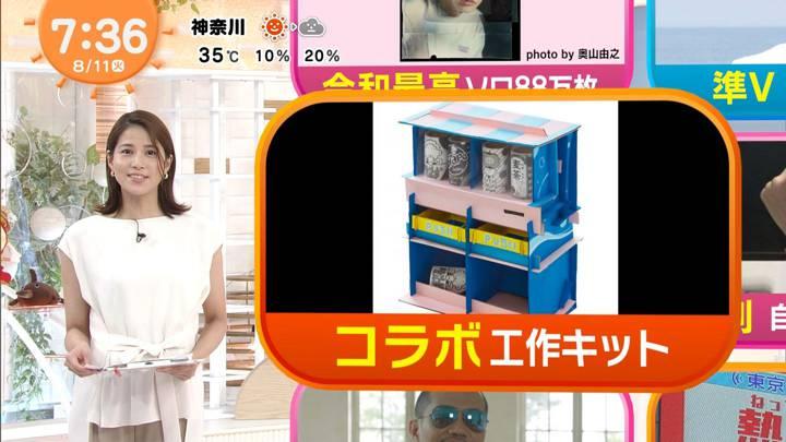 2020年08月11日永島優美の画像15枚目