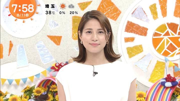 2020年08月11日永島優美の画像18枚目