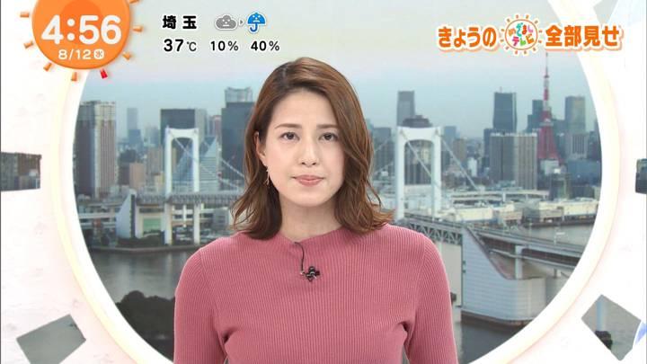 2020年08月12日永島優美の画像01枚目