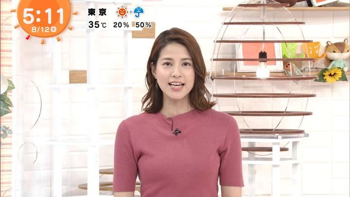 2020年08月12日永島優美の画像02枚目