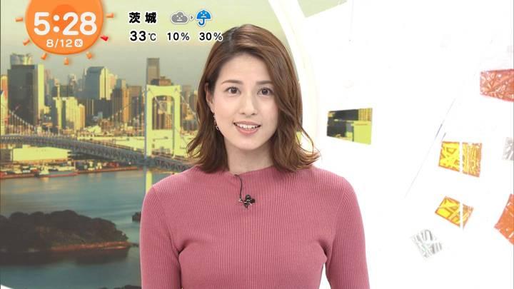 2020年08月12日永島優美の画像05枚目