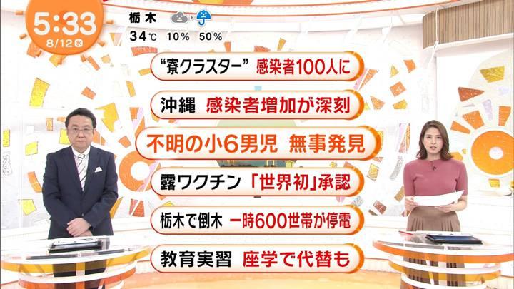2020年08月12日永島優美の画像06枚目