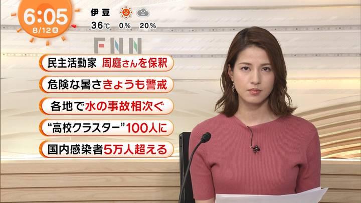 2020年08月12日永島優美の画像07枚目